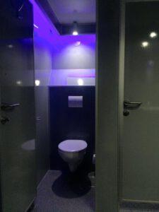 Toiletwagen Verhuur Utrecht
