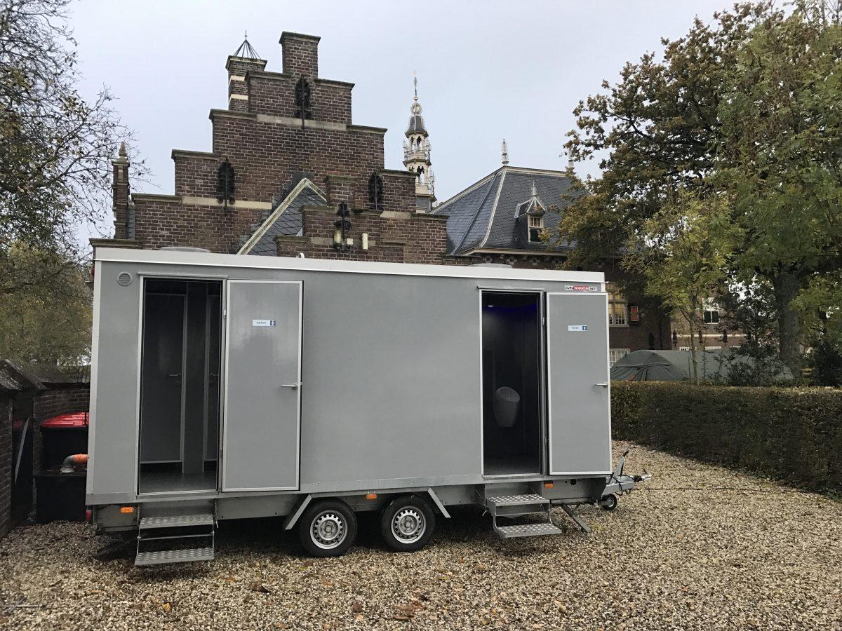 Toiletverhuur Noord Brabant